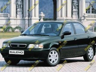 Refuerzo Parachoque Delantero Suzuki Baleno 1996 1997 1998